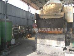 泡沫箱锅炉用水处理设备