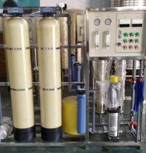 0.5吨单级净水设备