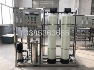 0.5吨单级纯净水生产设备工业纯水设备
