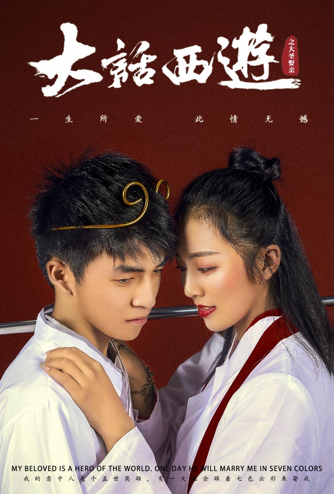 南昌DJ阿飞 为FM106.5江西都市广播电台打造一生所爱中文跳舞专辑