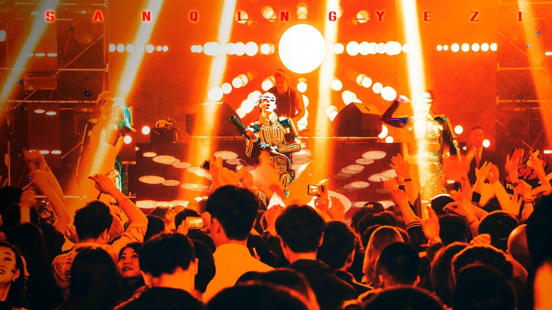 2019北京本色酒吧热播经典《耶比耶比VS将将将》英文串烧