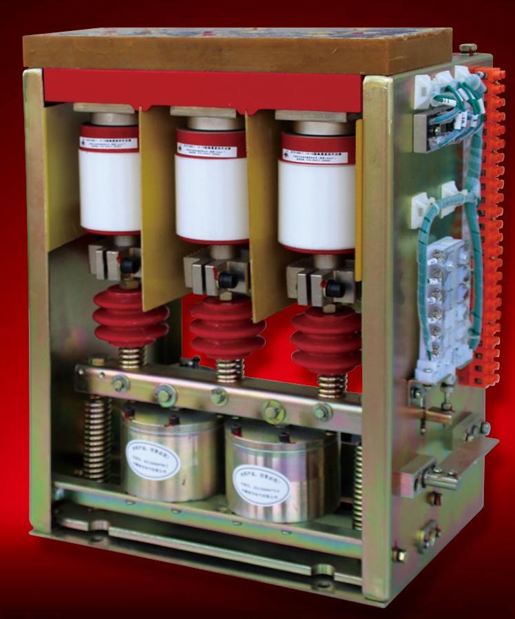 低压永磁断路器ZKY3-1000