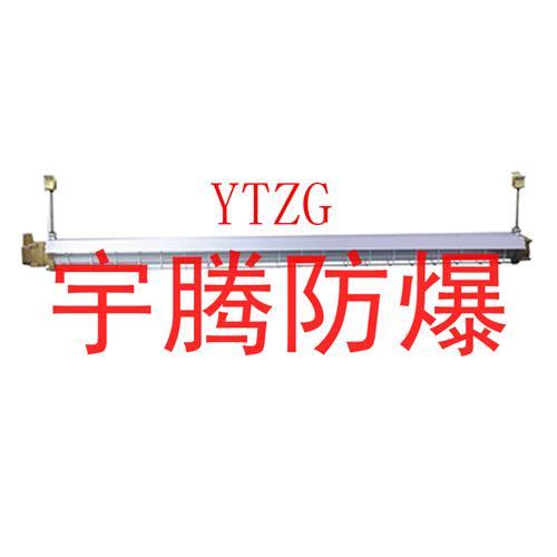 必威体育平台备用网址免维护LED荧光灯YTAY510(1x18W)
