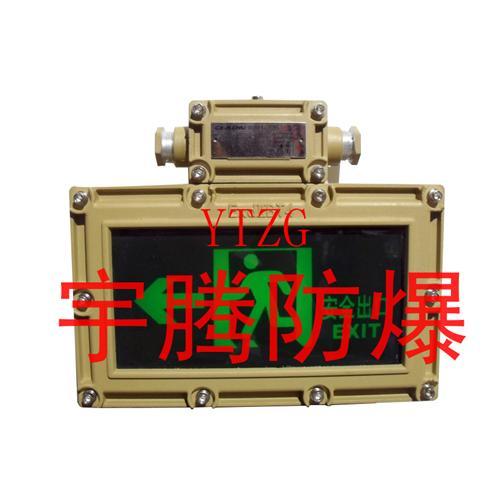 必威体育平台备用网址标志灯YTB71(3W)