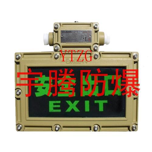 必威体育平台备用网址标志灯YTB76(3W)单面/双面