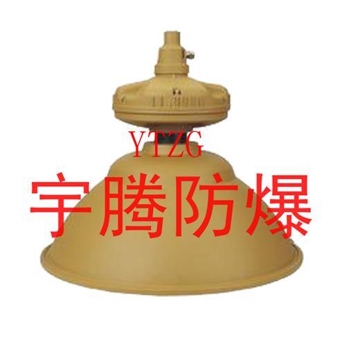免维护节能防水防尘防腐灯YTBF730(100-300W)