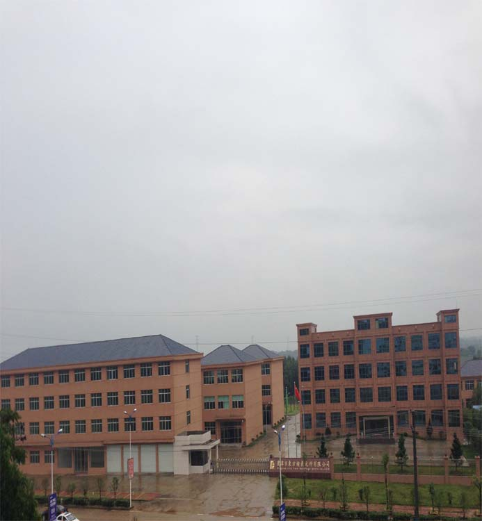 The company factory building