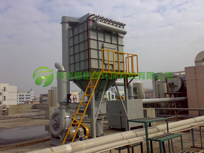 Pulse bag dust collector-2