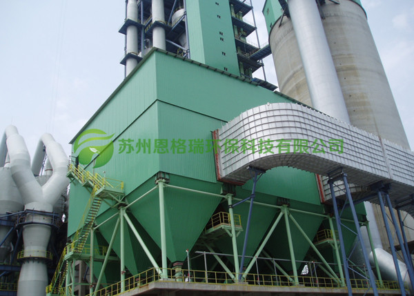 Pulse bag dust collector-4