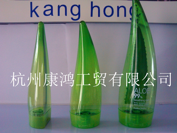 125ml aloe gel bottle