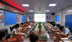 <b>携手奋进、并肩前行、开启百舸新长征——yabox4公司支部与湘江东岸项目支部开</b>