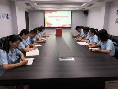 yabox4公司党支部召开党员大会  选举产生第一届支部委员