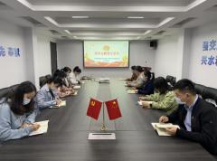 <b>yabox4公司党支部开展四月主题党日活动</b>
