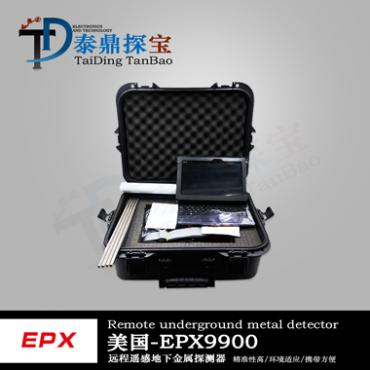 EPX 9900
