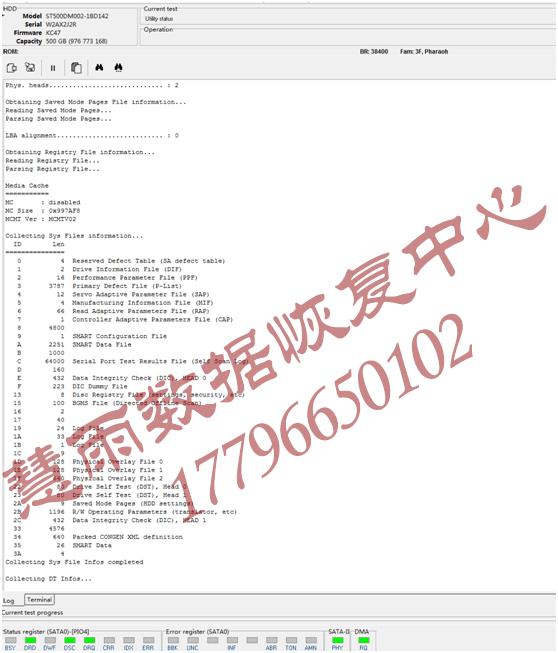 希捷ST500DM002台式机硬盘电脑不认盘数据恢复
