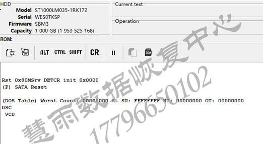 ST1000LM035开盘系统文件28(翻译器)损坏数据恢复 成功案例 第2张