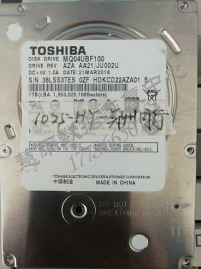 东芝TOSHIBA 1T硬盘开盘恢复