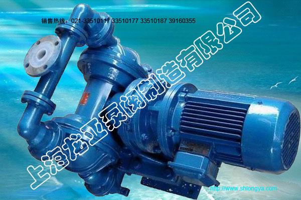 DBY系列电动隔膜式碱泵