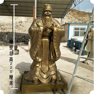 孔子铜雕加工