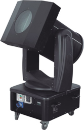 SL-010 5KW Search Light