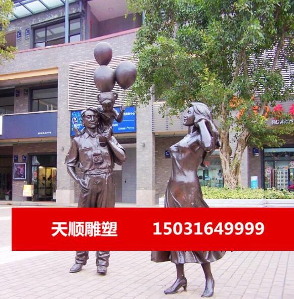 中西方人物铸铜雕塑