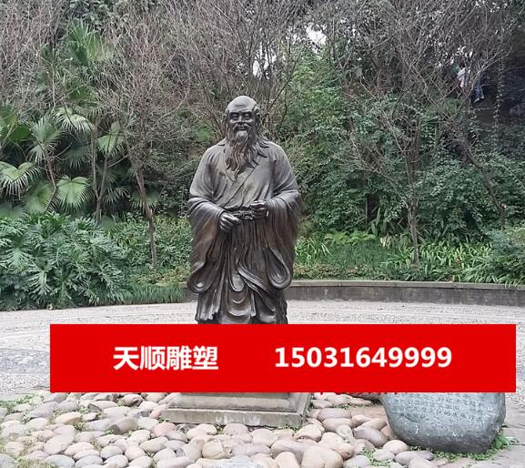 铸铜街头雕塑