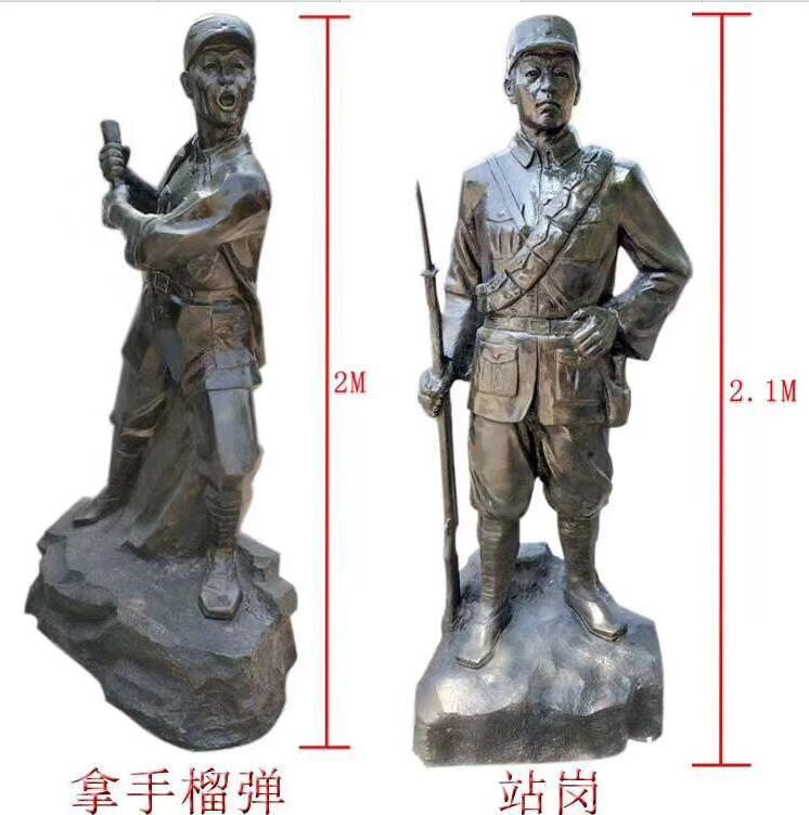 抗战人物玻璃钢雕塑厂家
