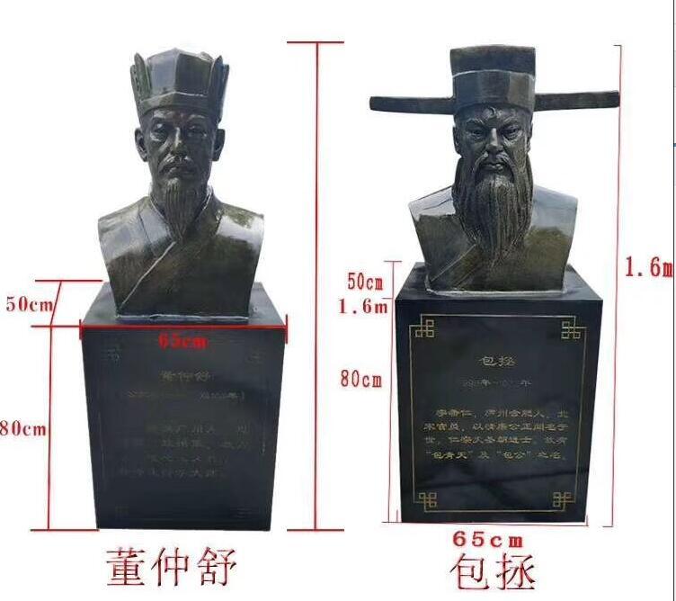 董仲舒包/拯铜雕定做厂家