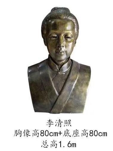 李清照铜雕厂家