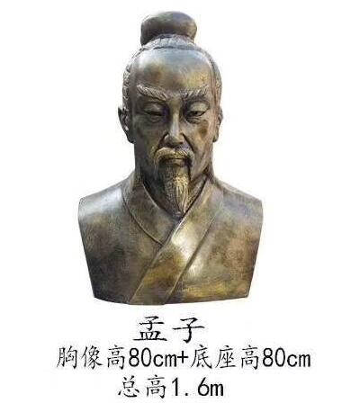 孟子铜雕定制