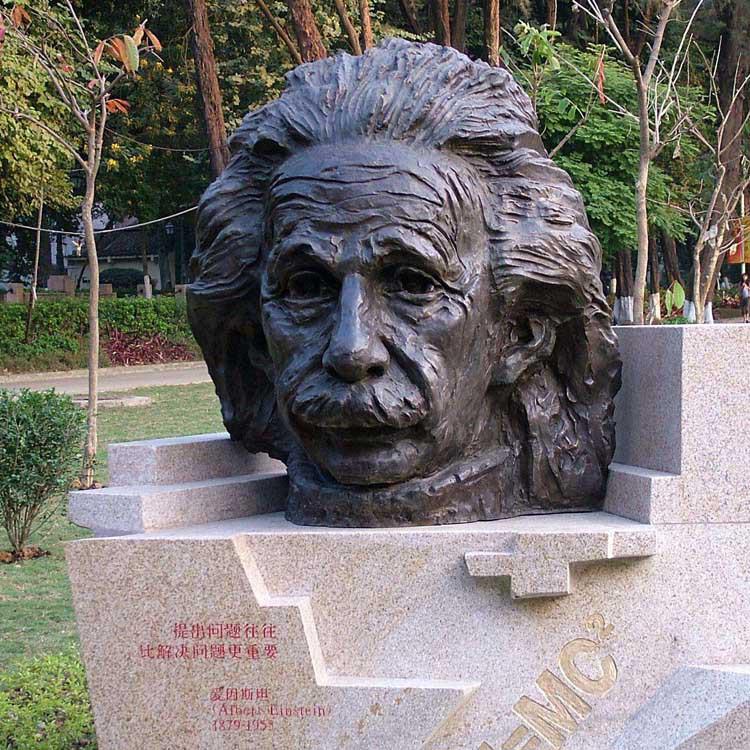 玻璃钢人物雕塑_爱因斯坦雕塑