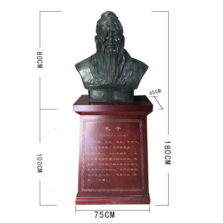 孔子雕塑_铸铜伟人雕塑