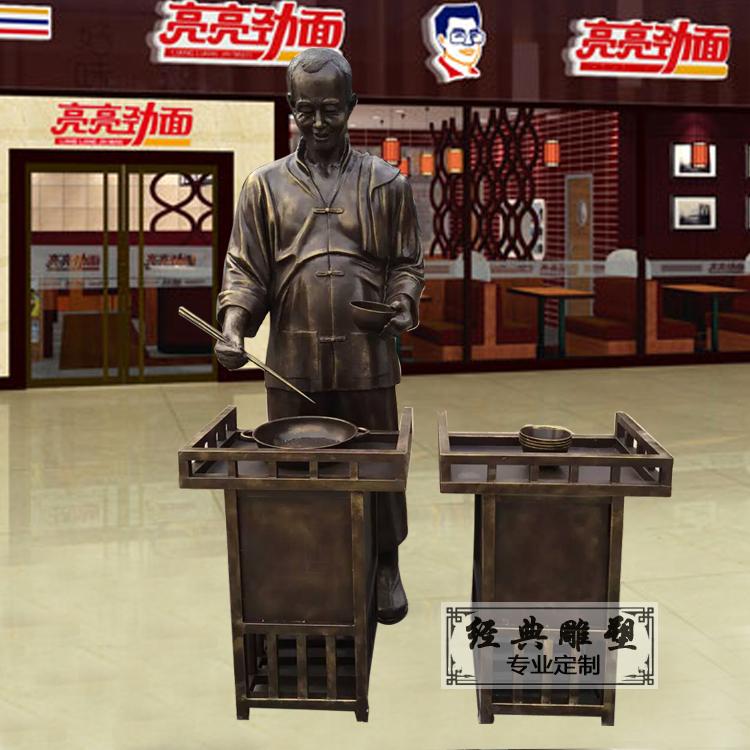 商业街主题人物雕塑