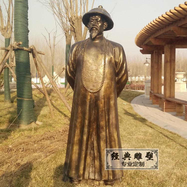 林则徐铜雕厂家