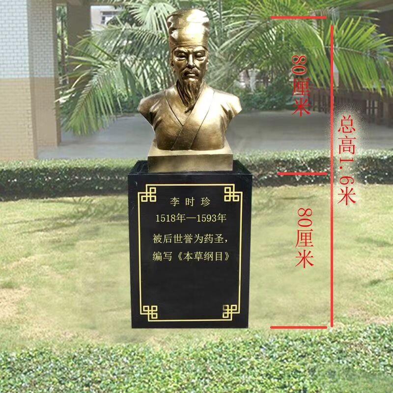枣庄人物雕塑
