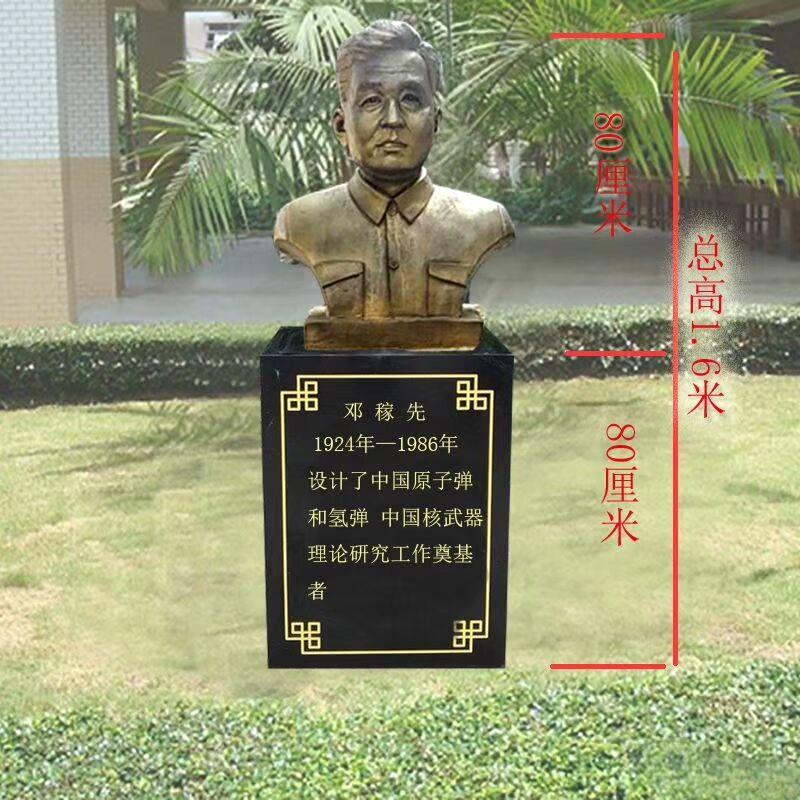 泰安人物铜雕