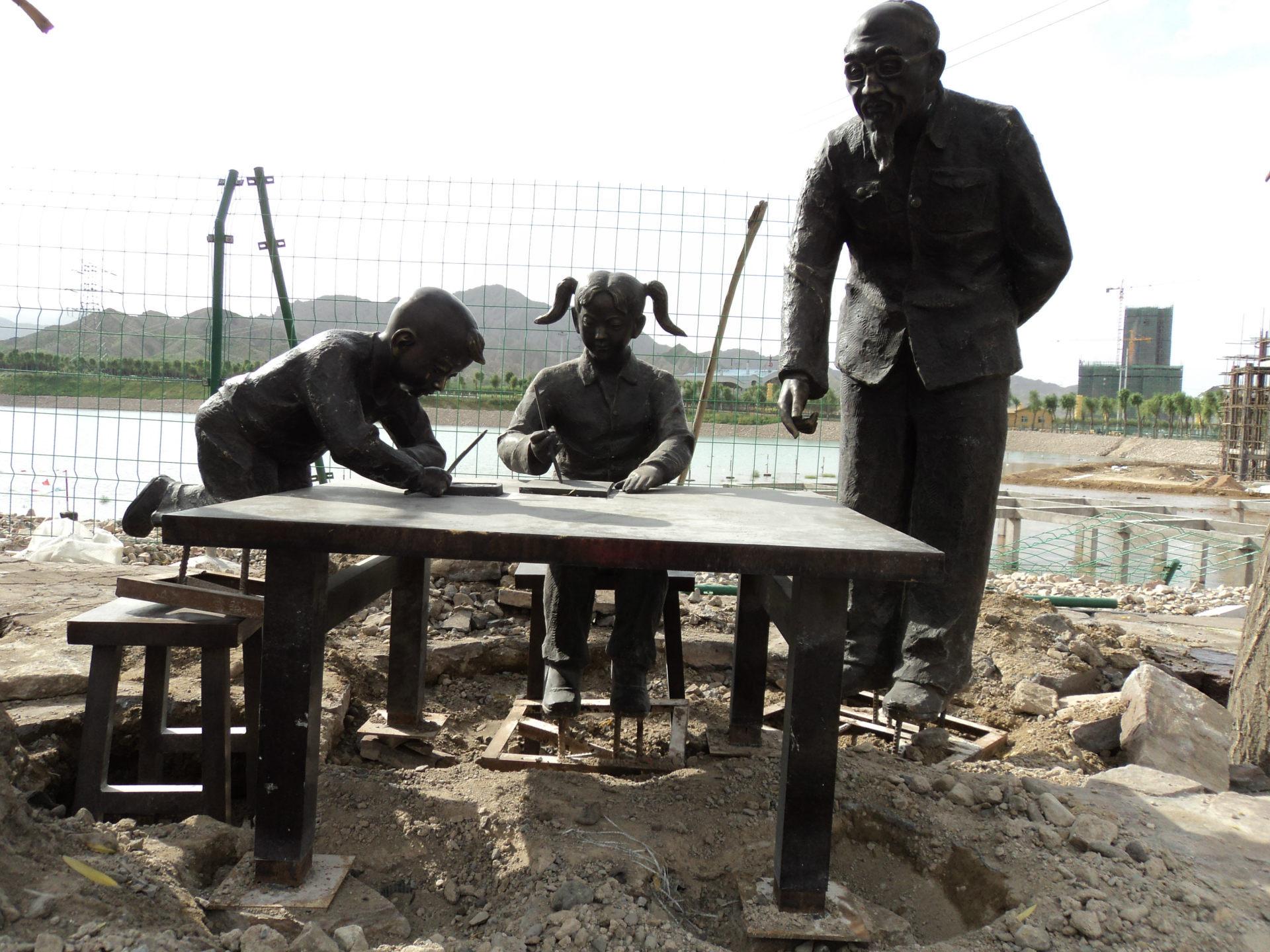 教书人物雕塑制作