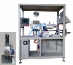 Automatic Filling Machine For Sausage Sealant