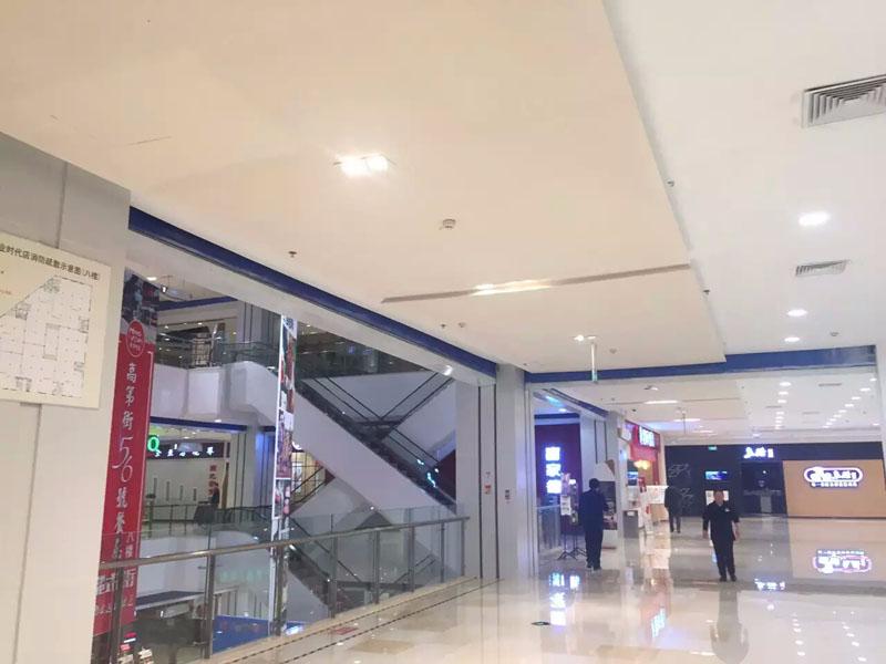 商场挡烟垂壁工程实图