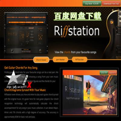 新版Riffstation 1.6 (附中文) 扒带 和弦工...