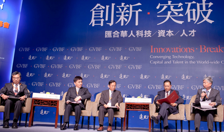 In November 2011, President Wu attended the ninth visionary magazine Summit Forum