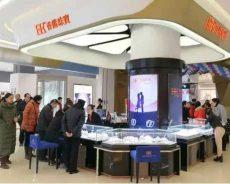 热烈祝贺HK香港珠宝强势入驻北京市丰台区槐房万达广场