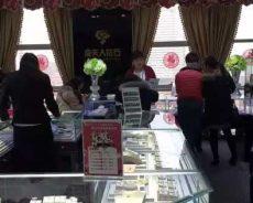 翡翠与钻石的约会——记北京斯诺翡翠珠宝有限公司与金夫人钻石的一次翡翠珠宝鉴赏会