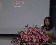 由中国地质大学(北京)珠宝学院学生会学习部主办的珠宝文化论坛成功举行