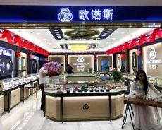 欧诺斯翡翠金表馆惊艳亮相北京天雅珠宝城二层
