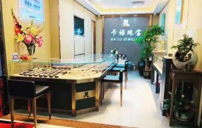 好消息!卡禄珠宝在北京成立分部