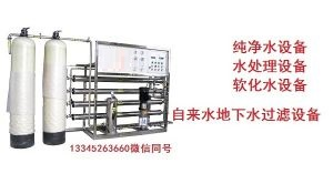 净水设备无法造水,但是高压泵运转正常</a>