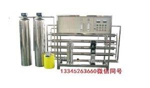 纯净水生产设备高压泵不启动</a>