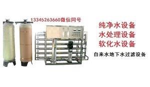 高压泵不停机或者高压泵停机废水不停
