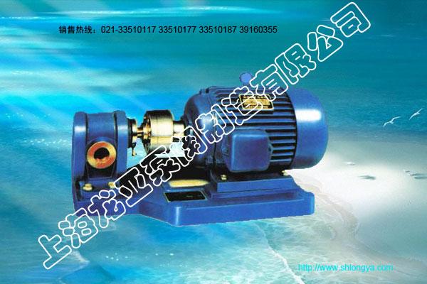 2CY系列齿轮式不锈钢泵
